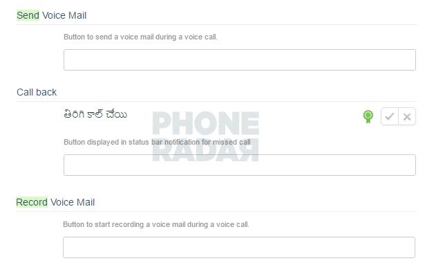 whatsapp_voicemail