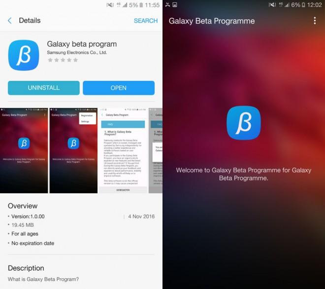 galaxy_beta_program_app